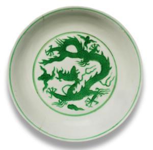 Dish, China, Ming dynasty