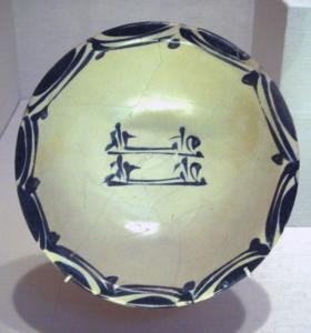 Bowl, Iraq-9th-century